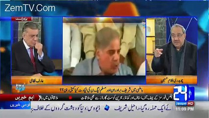 DNA – 17th January 2017