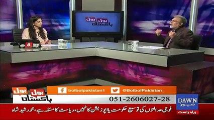 Nusrat Javed Bashing Hafiz Hamdullah For His Statement Today In Parliament..