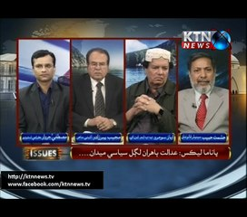 Issue- Mustafa Jarwar- 18th January 2017