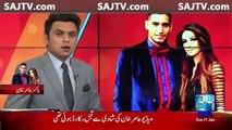 Amir Khan Wife Faryal Makhdoom Response On Amir's Leak Video