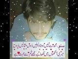 Urdu Ghazal sad Her Ghari Na Jane Q  Hindi Sad Poetry  Urdu