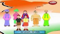 Молитва Караоке с текстами | Nursery Rhymes Караоке с текстами