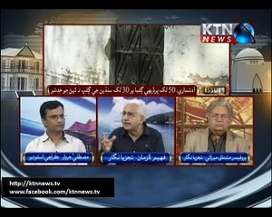 Issue- Mustafa Jarwar- 17th January 2017