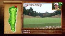 ガチンコ対決!岩間建二郎プロ  Professional golfer vs amateur belonging to golf course