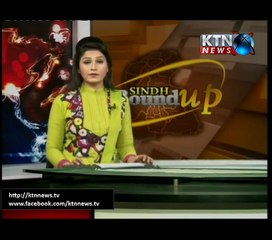 Sindh Round Up- 6 PM- 17th January 2017