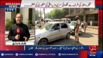 Extension in Rangers powers faces delay - 92NewsHD