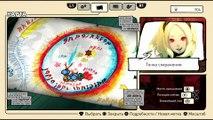 Gravity Rush Remastered {PS4} прохождение часть 11 — МИР СНОВИДЕНИЙ