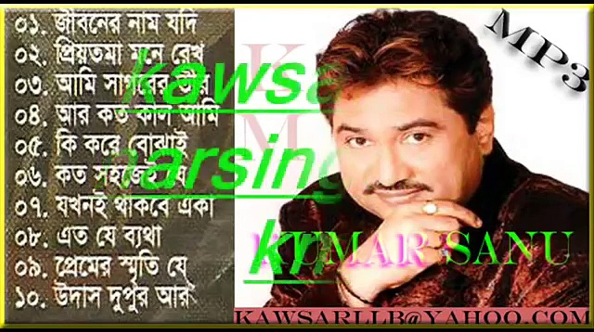 Kumar Sanu Bangla Super Hit Songs Ever Video Dailymotion