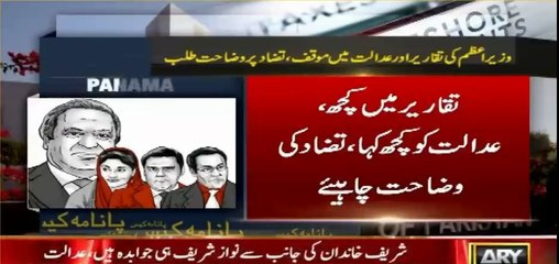 Detailed report on Judges remarks today in Panama case
