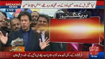 Aaj Tu Ek Maujza Ho Haya:- Imran Khan Exposing PMLN's Errors In Producing New Evidence For Panama Case