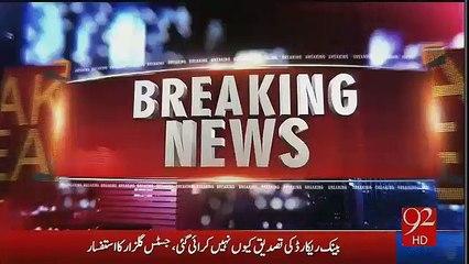 Fawad Chaudhary & Faisal Javed Media Talk Outside SC - 18th January 2017