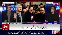 What Shahid Masood Is Saying About Imran Khan
