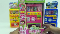Kids Vending Machine Toys and Juice Dispencer machine Pororo Robocar Poli and Konggi Vending Machine