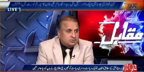 Rauf Klasra's analysis on Panama