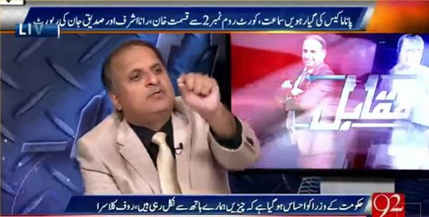Rauf Klasra reveals the actual background story