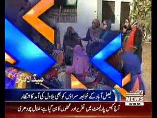 Waqtnews Headlines 02:00 PM 19 January 2017