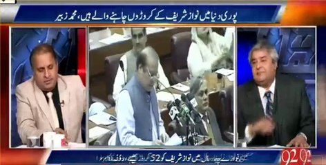 Imran offered himself on 62, 63 then Govt has no excuse against him - Rauf Klasra