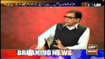 Nadeem Nusrat answers questions about MQM's London office's expenditure