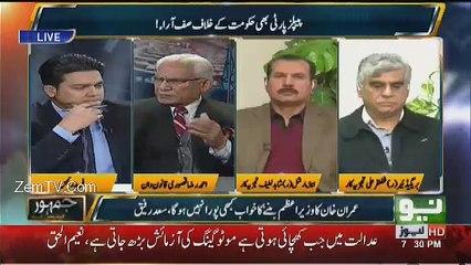 Nawaz Sharif Ka Case Band Gali Main Chala Gaya Hai-Ahmed Raza Kasuri