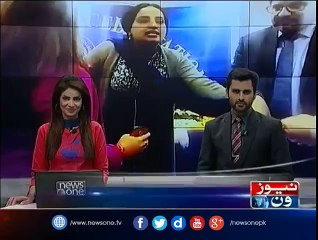 Gujranwala Lady Professor abusing Shehbaz Sharif