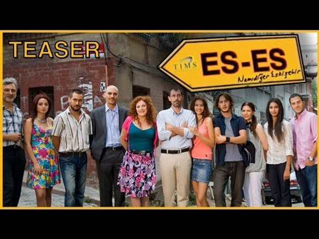 Es-Es - Teaser (English Subtitles)