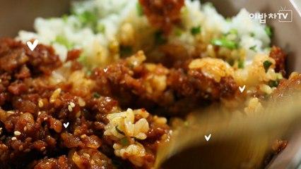 대패나리밥│향긋한 고기밥│자취요리