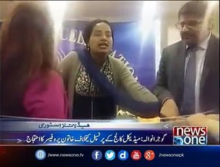 Gujranwala Lady Professor abusing Shehbaz Sharif
