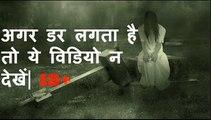 Most Haunted Places In India in Hindi भारत के सबसे डरावने स्थान ¦