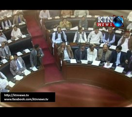 Sindh Assembly- 18th January 2017