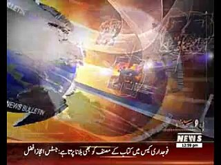 Waqtnews Headlines 01:00 PM 19 January 2017