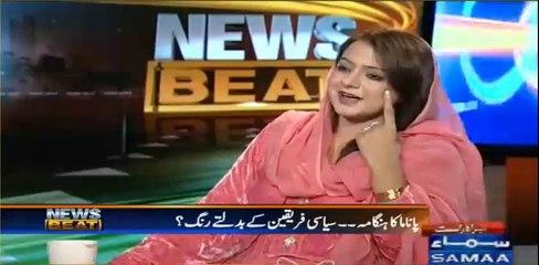 Fawad Ch VS Maiza Hameed