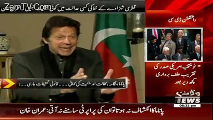 We Know How Pmln Manages Elections-Imran Khan