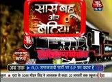Yeh Rishta Kya Kehlata Hai  sbb Saas Bahu aur Betiya 19th january 2017