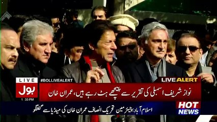 Rana Sanaullah Is Threatening SC:- Imran Khan
