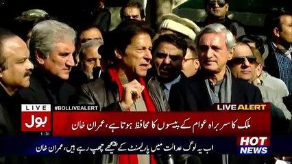 Imran Khan Hamein Mottu Kehta Hai To Hamein Bura Lagta Hai:- Imran Khan On Danial Aziz Statement