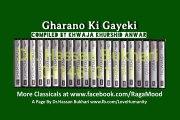 Classical - Gharano Ki Gayeki Vol. 1 - Sham Chorasi - Ustad Salamat Ali Khan - Track 4 - Abhogi KanRa Tabla Ustad Shaukat Sarangi Ustad Nazim Ali