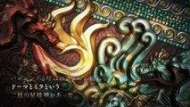 Fire Emblem Echoes: Shadows of Valentia - bande-annonce en japonais
