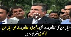 Journalist taunt Danial Aziz for his rude behavior with media persons