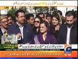 BBC report is fake and Imran Khan is behind this news - PMLN Leaders media talk outside Supreme court