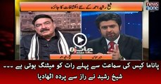 Sheikh Rasheed Lashes Out at Khawaja Saad Rafique