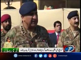 Karachi to be purged of terrorists, Gen Bajwa assures business community