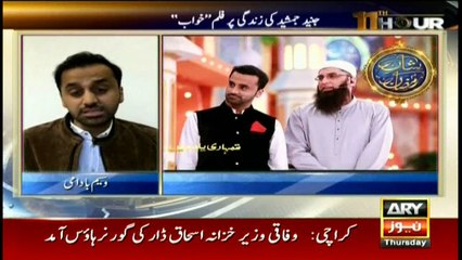 Salman Ahmed speaks about Khwab; the short film about Junaid Jamshed's life