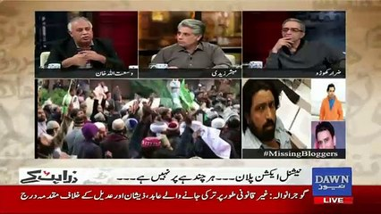 Zara Hut Kay - 19th January 2017