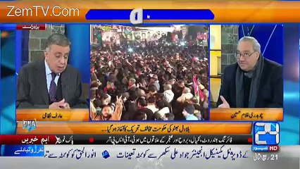 DNA – 19th January 2017
