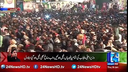 Bilawal Bhutto complete speech in Faisalabad - 19th January 2017