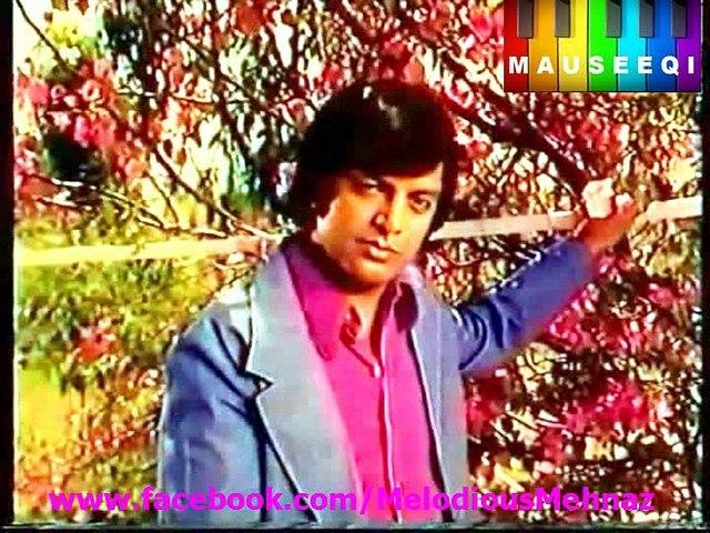 Teray Bina O Meray Jeevan Sathi - Mehnaz - Film Dil Nay Phir Yaad Kiya