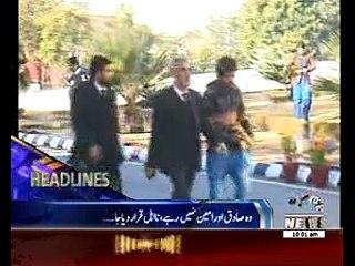 Waqtnews Headlines 10:00 AM 20 January 2017