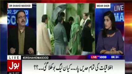 How much fees lawyers like Makhdoom Ali Khan takes for high profile cases - Dr Shahid Masood reveals astonishing figures