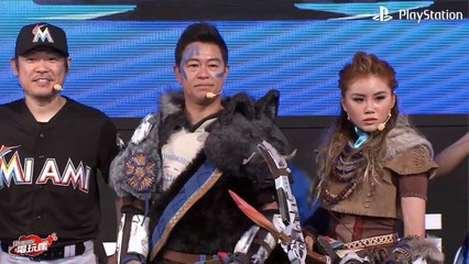 Sony PlayStation Taipei Game Show 2017 Opening de Horizon Zero Dawn