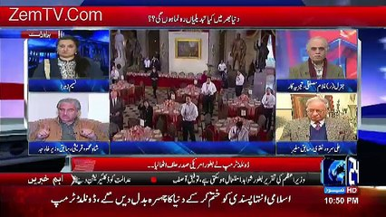 Special Transmission On Channel24 – 20th January 2017